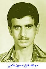 Hossein Fathi
